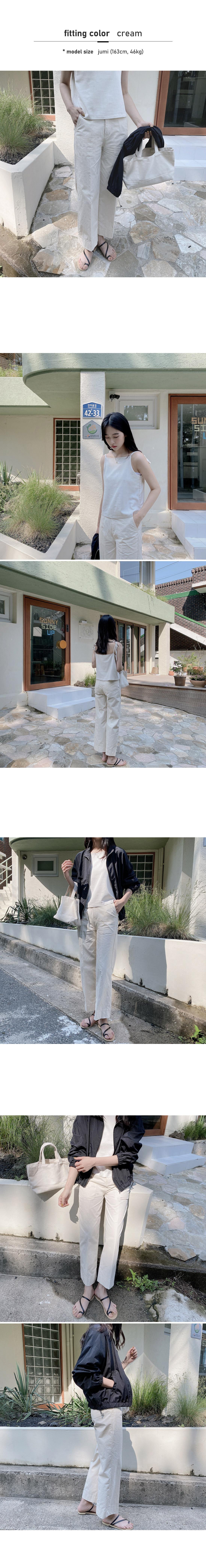 Cocoro Cotton Wide Pants