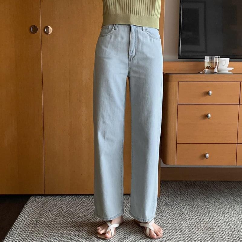 Plun Date Wide Denim Pants - 1 color