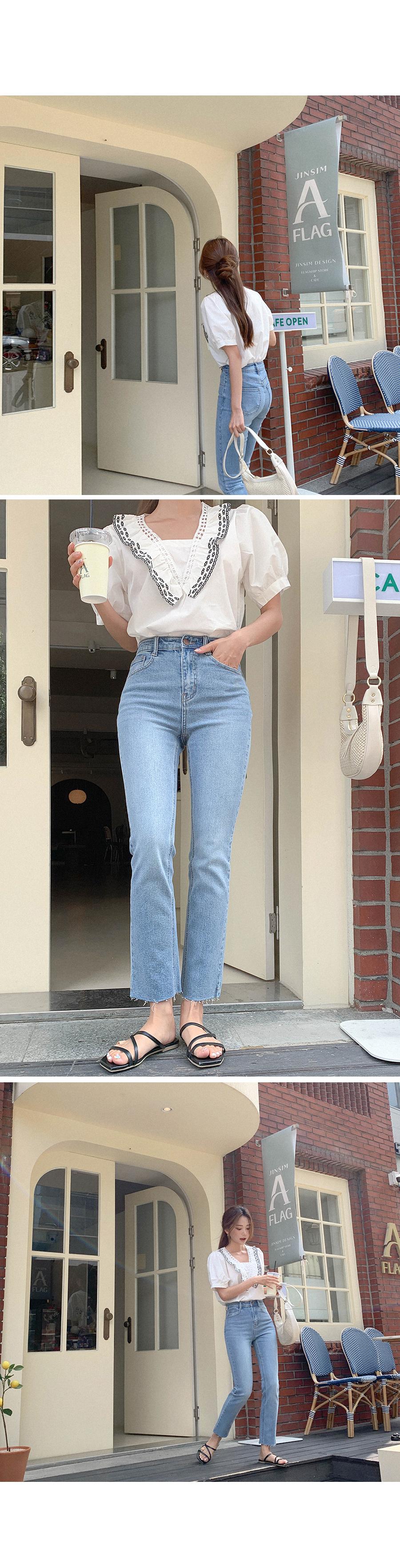 Kyagi Clogged Slim Straight Denim Pants