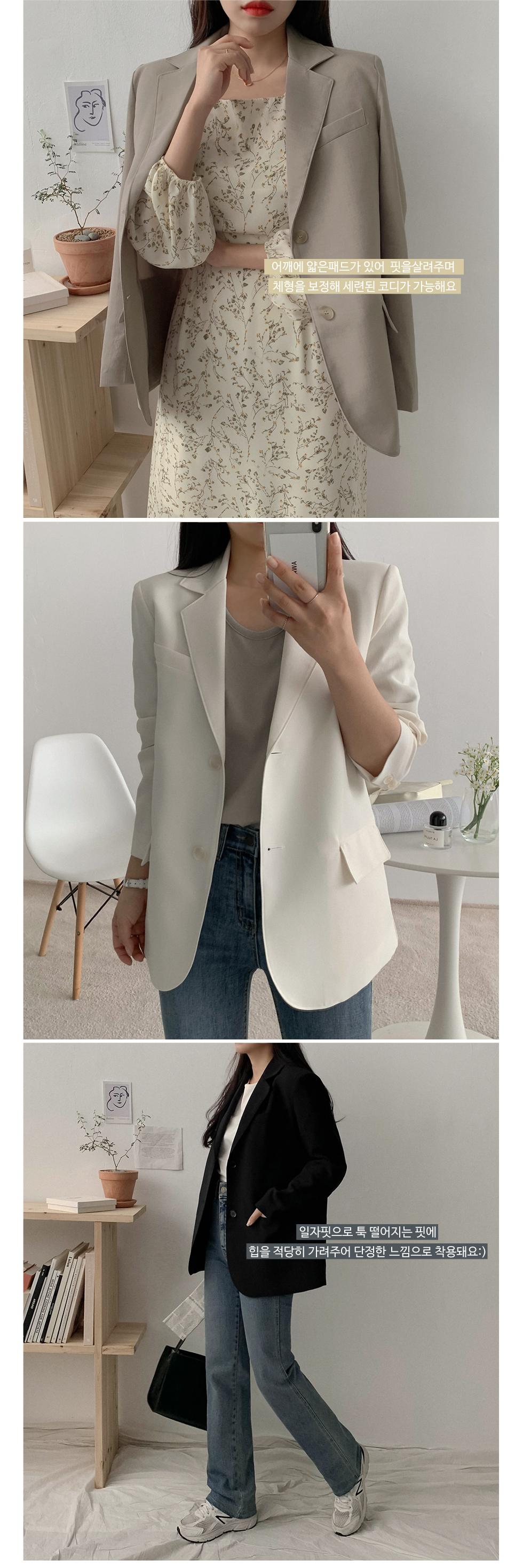 Cardi Spring Jacket