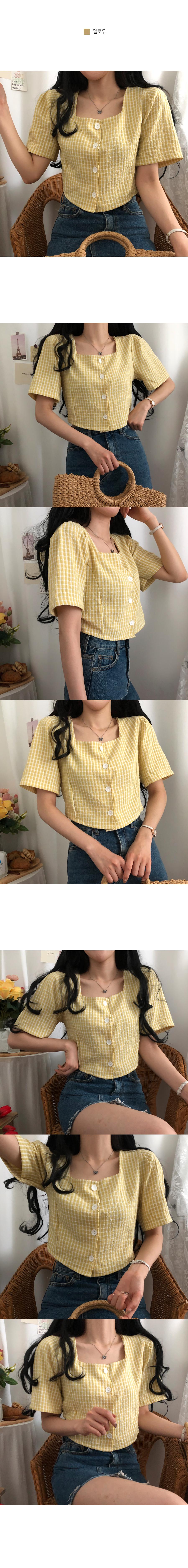 tiara square neck check cropped blouse