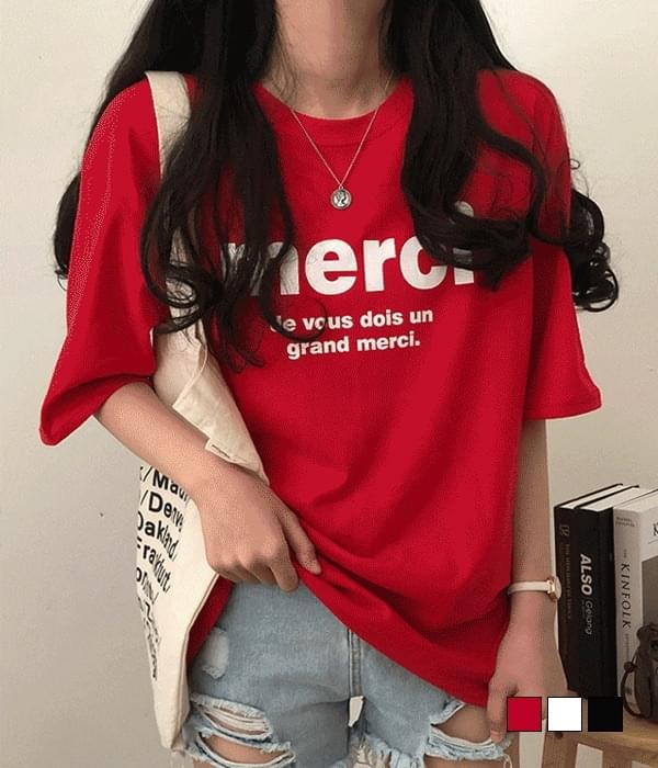 Mercy lettering Loose-fit short sleeve T-shirt