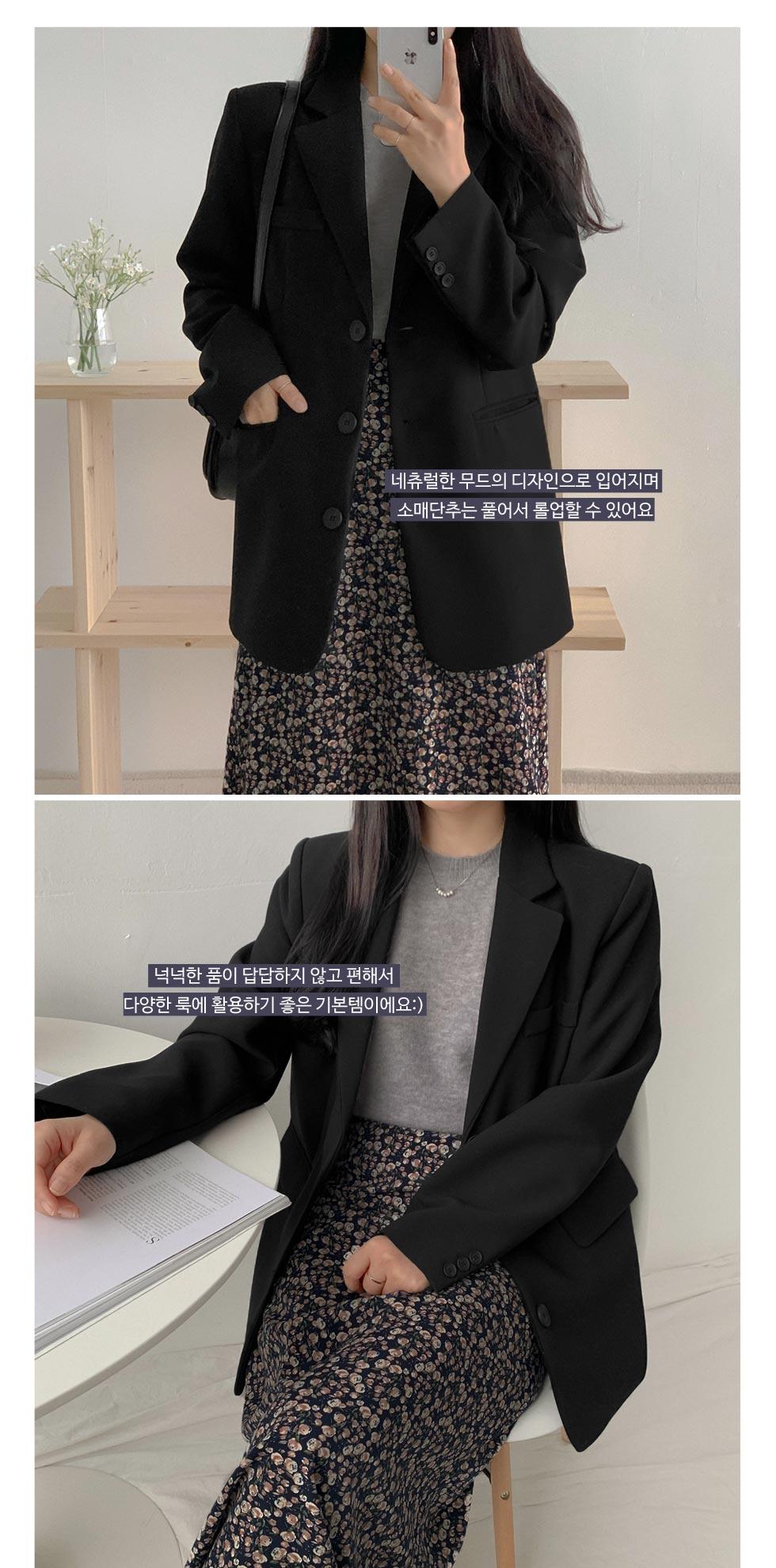 Lucy Boxy jacket