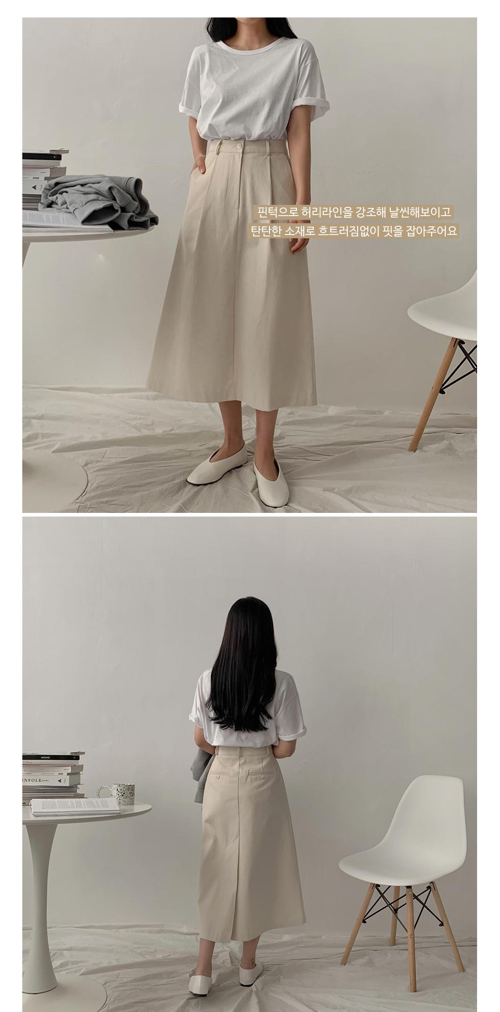 Dela Pintuck A Long Skirt
