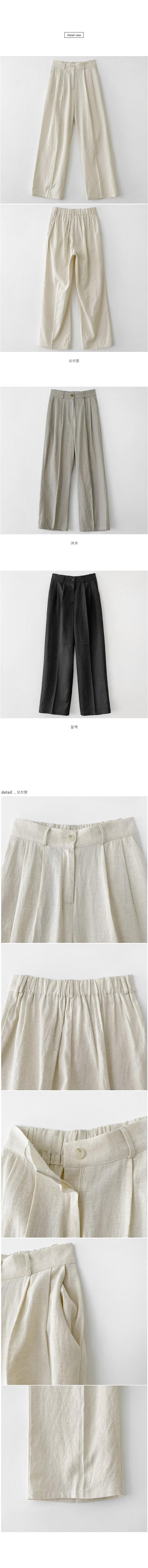 Twill Linen Pintuck Wide Pants