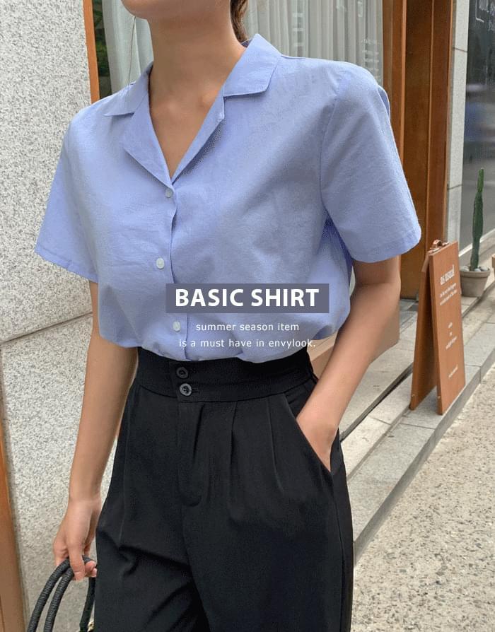 stay shirt