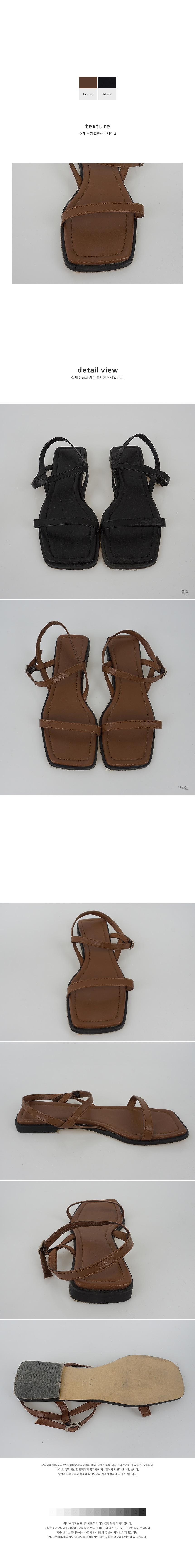 pu strap sandals