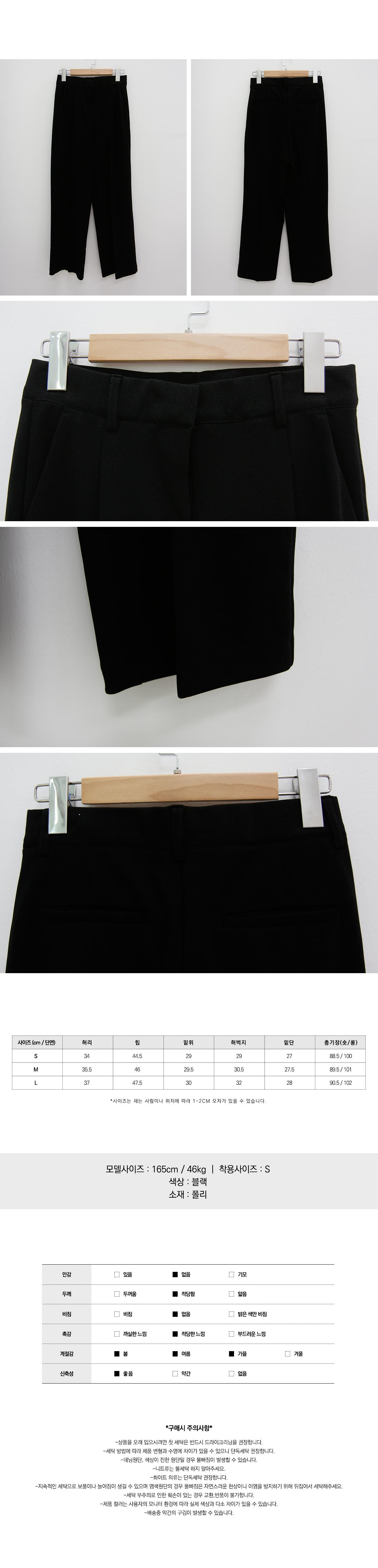 Muel wide slacks