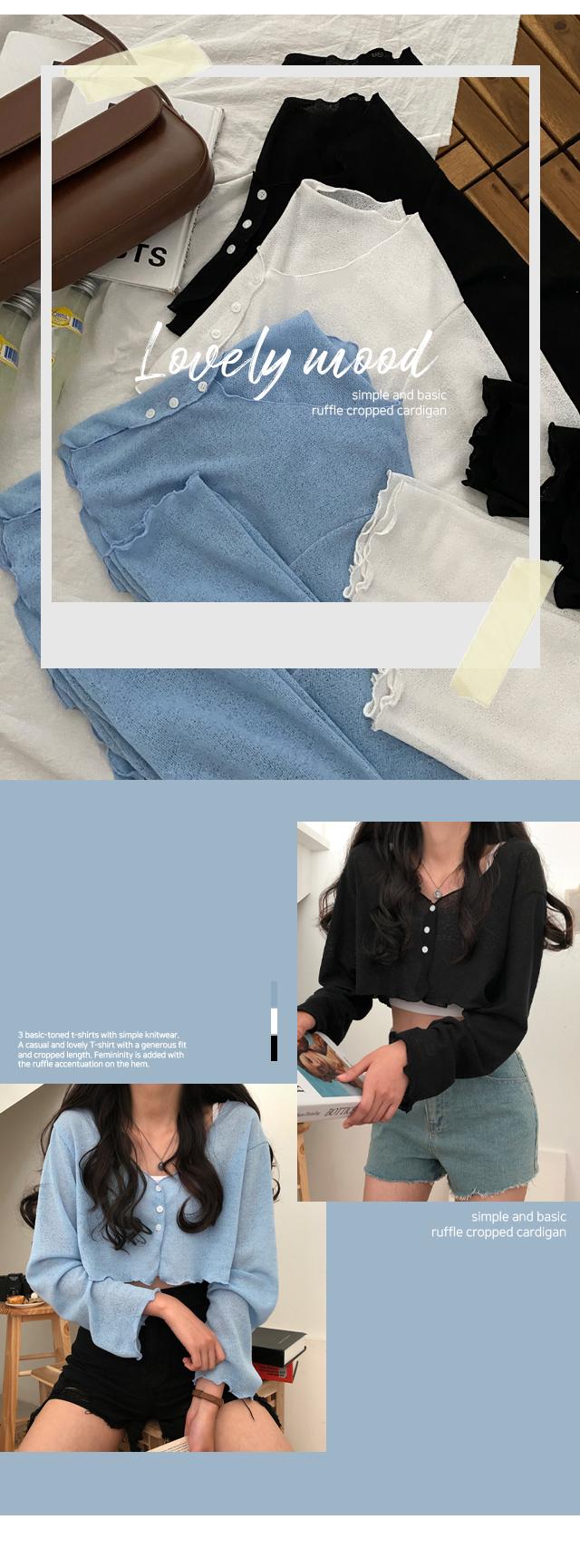 Font Nallari three-button cardigan