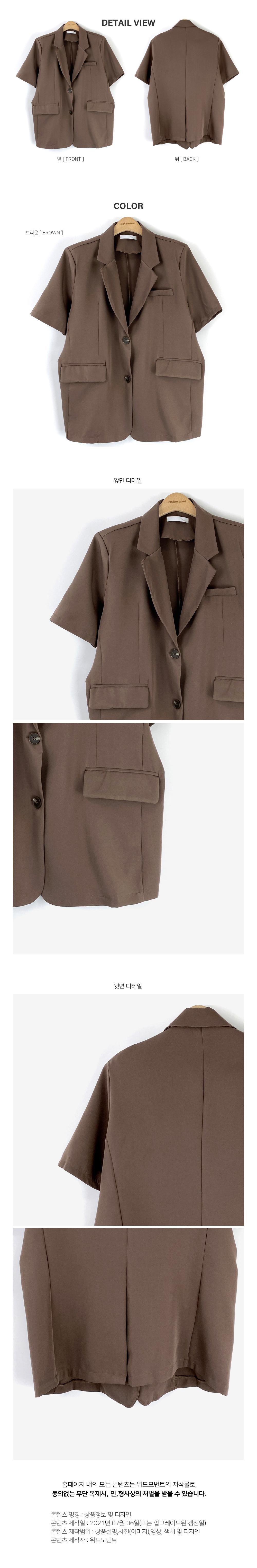 Diona Jacket