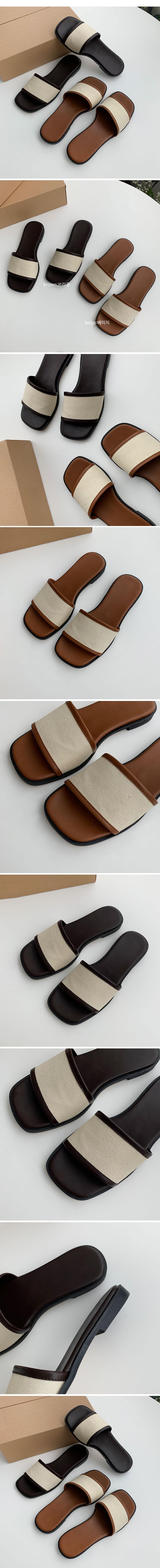 raffia slippers