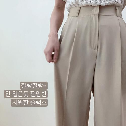 Two Pintuck High Waist Secret Chalang Wide Long Slacks Refrigerator Pants P#YW646 (Delayed delivery)