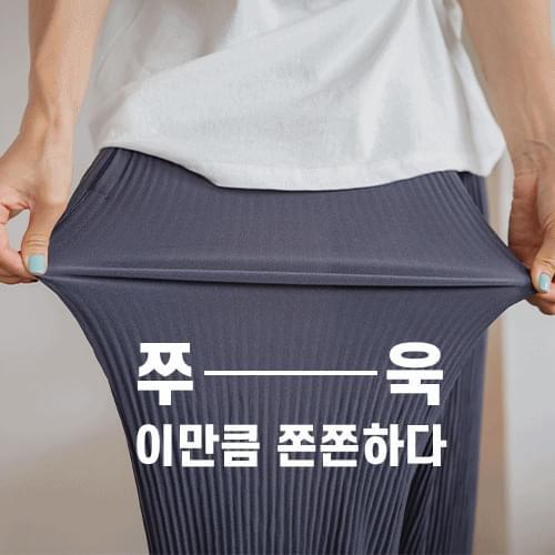 light summer pleated jogger pants