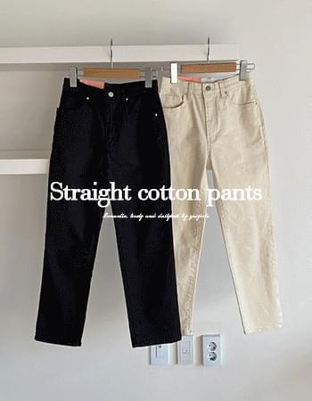 Yuzumi Inner Banding Date Cotton Pants vol.364