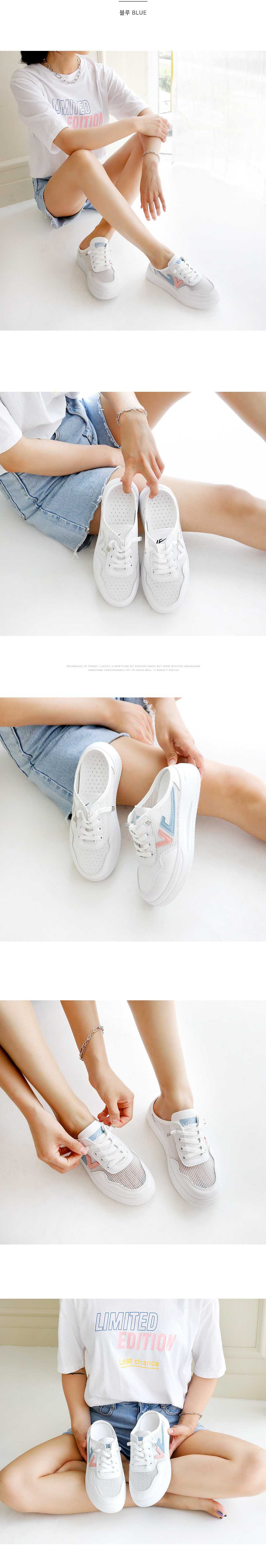 My Zune Mesh Sneakers Blower 4cm