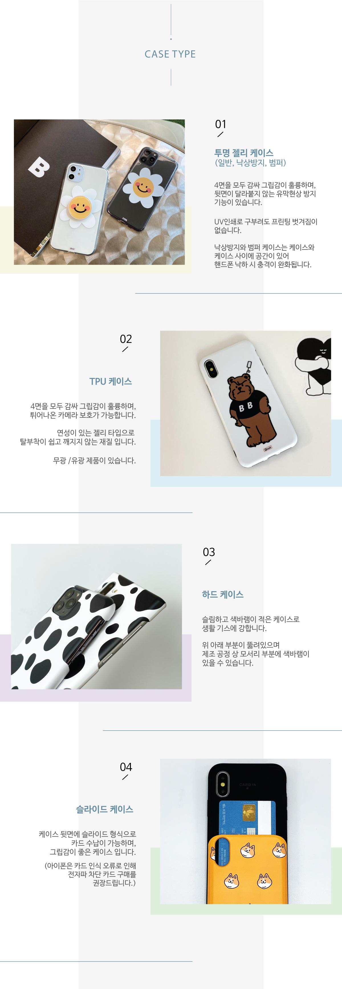 Cool Bear Teddy Bear Matte Jelly iPhone Case