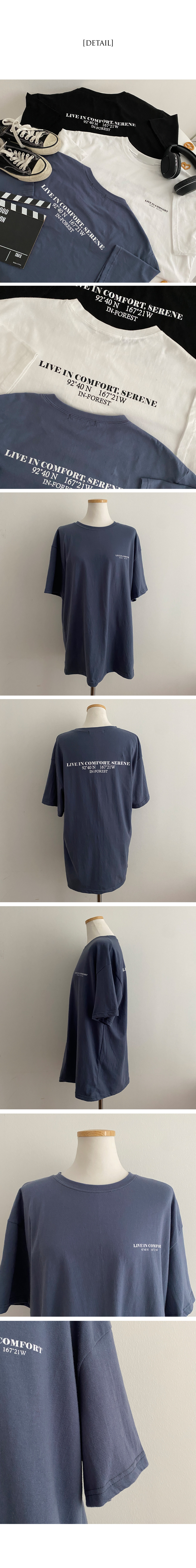 Forest lettering overfit short sleeve T-shirt