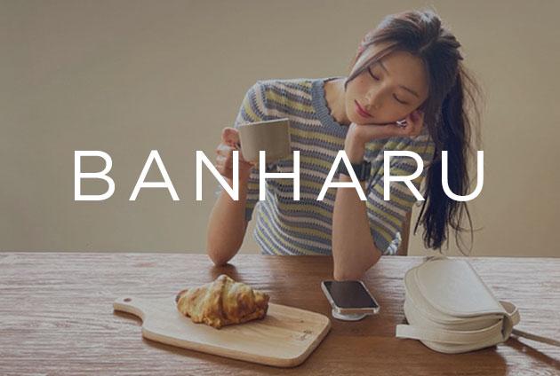 BANHARU
