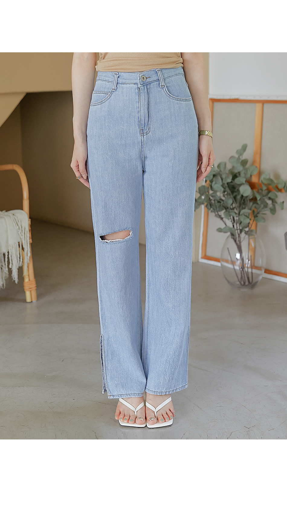Rip Accent Straight Jeans