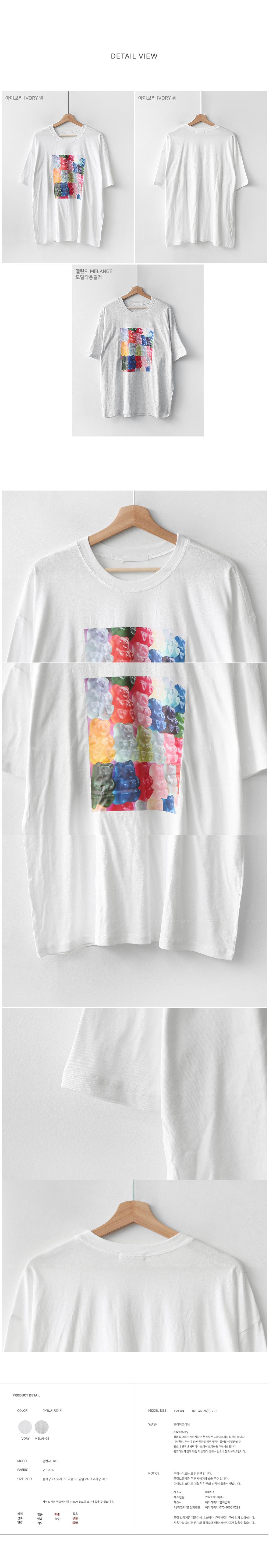 Kombu Print Short Sleeve Tee