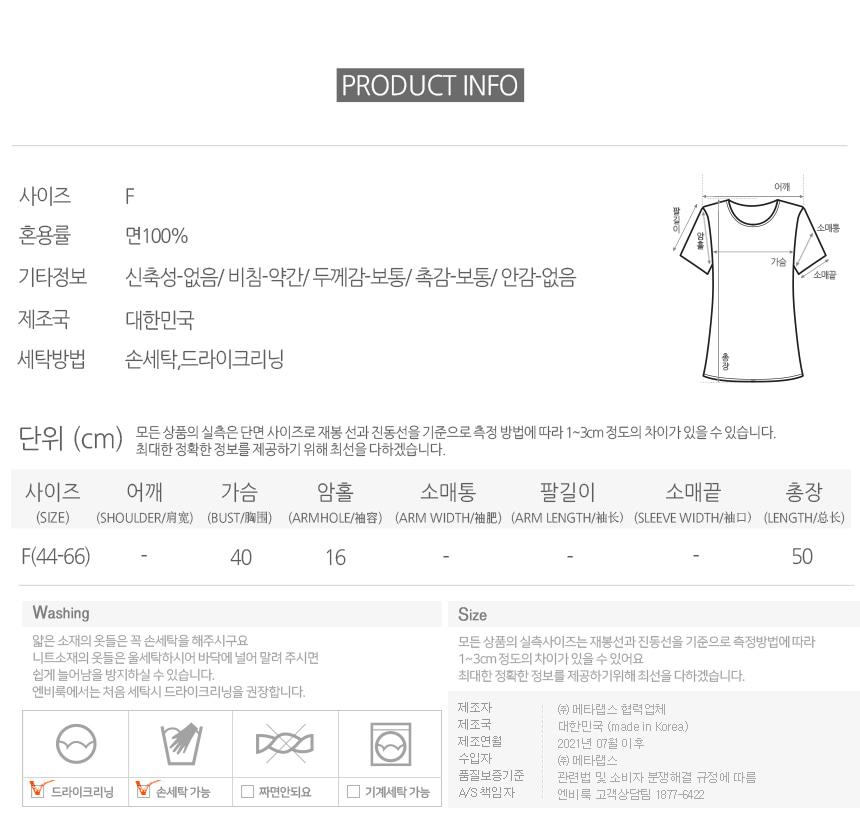 Nauflo sleeveless blouse