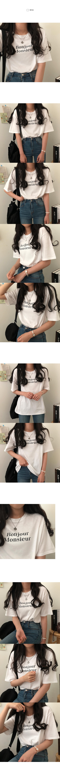 Bonjour lettering short sleeve T-shirt