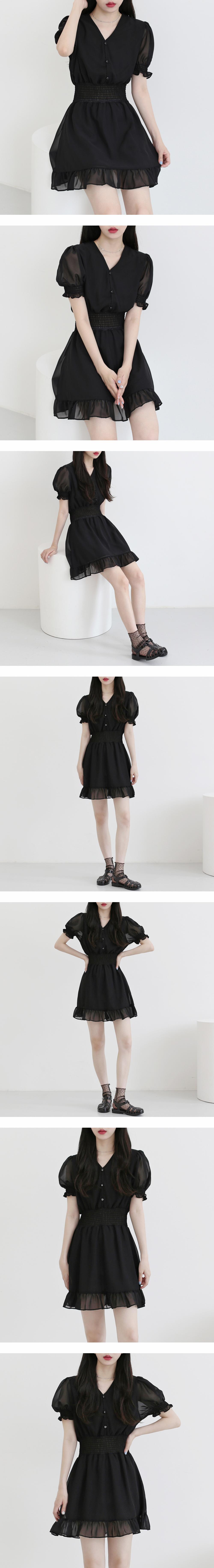 Evelyn Chiffon Mini Dress