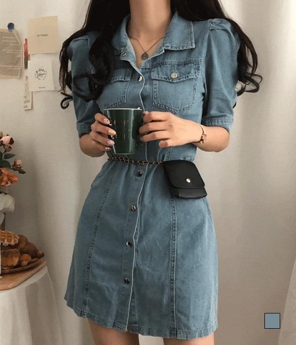 Mini Bag Set Denim Puff Mini Dress