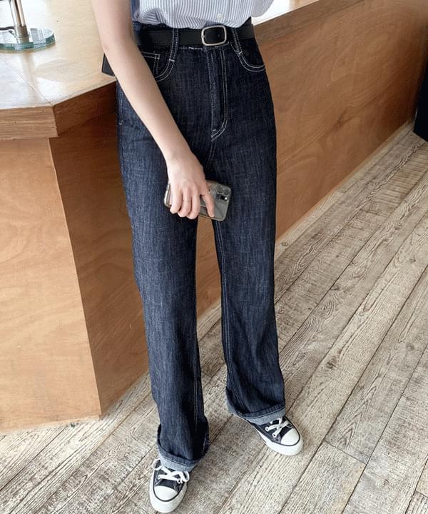 Babe Summer Long Flared Denim Pants