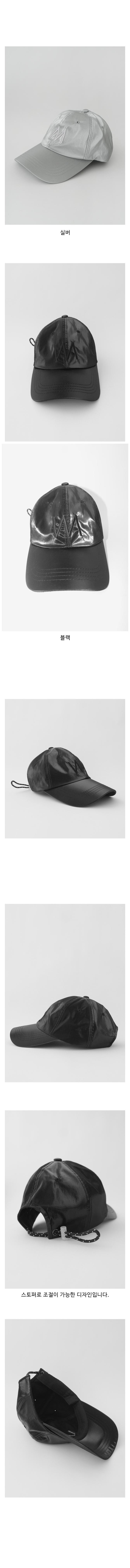 luster ball cap