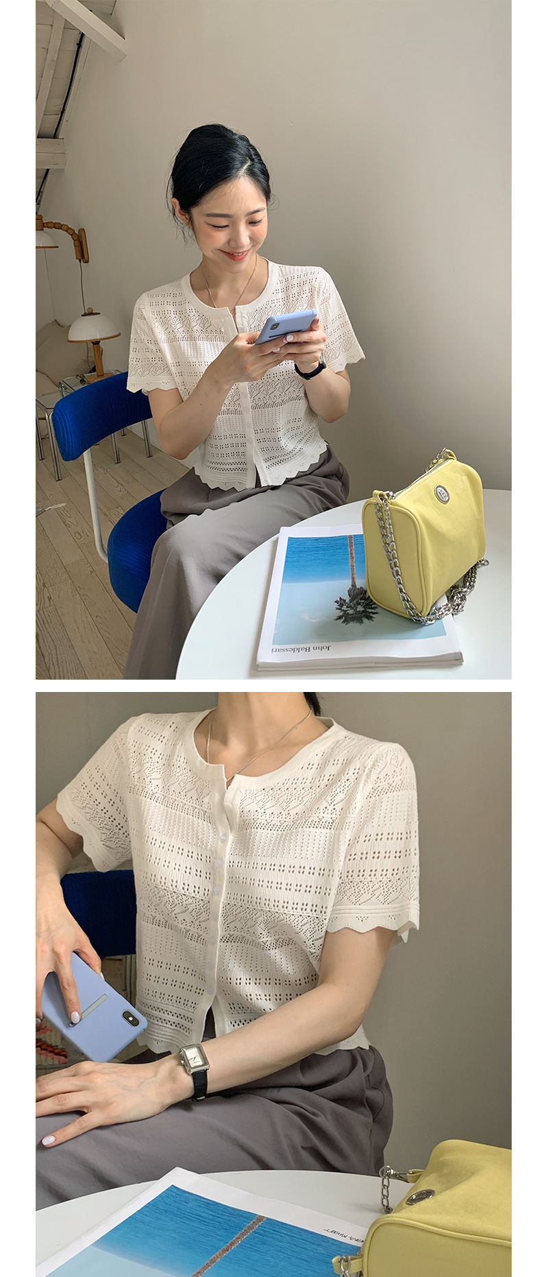 Crochet Cropped Short Sleeve Cardigan
