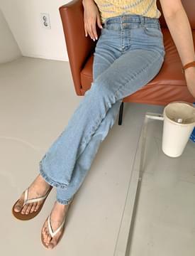 Two-button slim long Flared denim pants