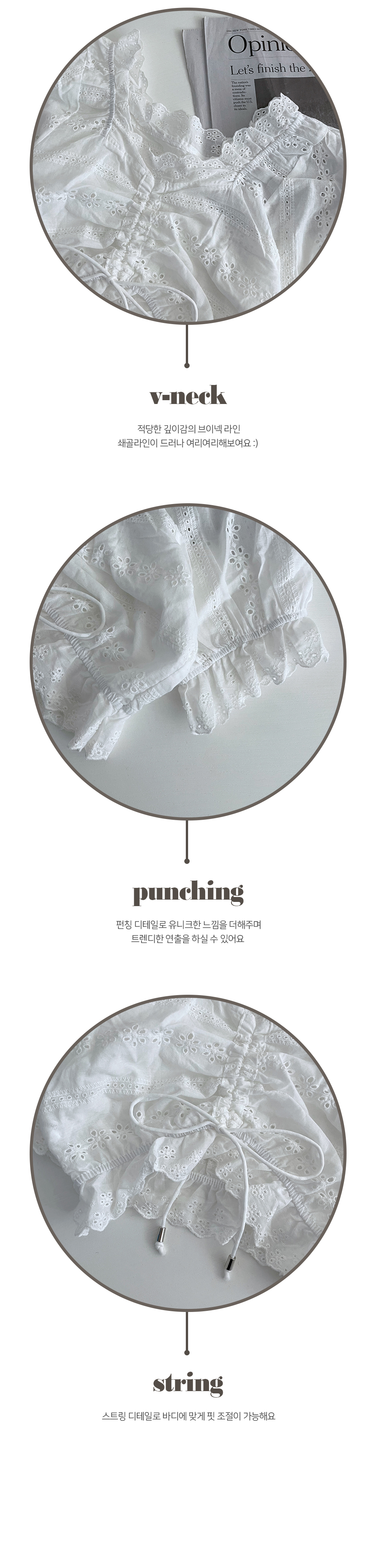 ruffle punching string blouse