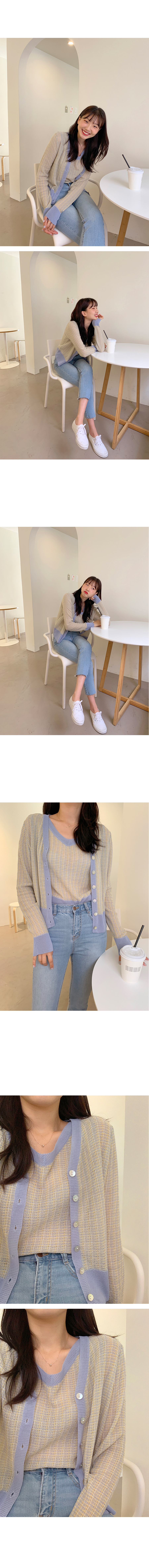 Butter to Butter Tweed Cardigan