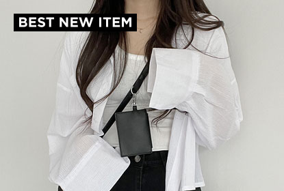 Top 20 shirts and blouses to wear in summer
