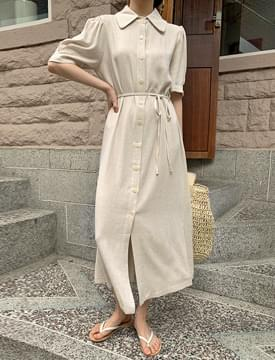 Natural String Robe Long Dress