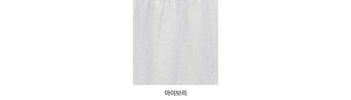 Jua Cancan Sleeveless Vacation Dress