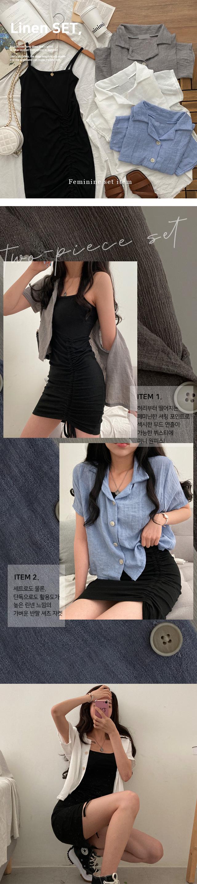 Dodo Shirring Linen Shirt Two-Piece Set