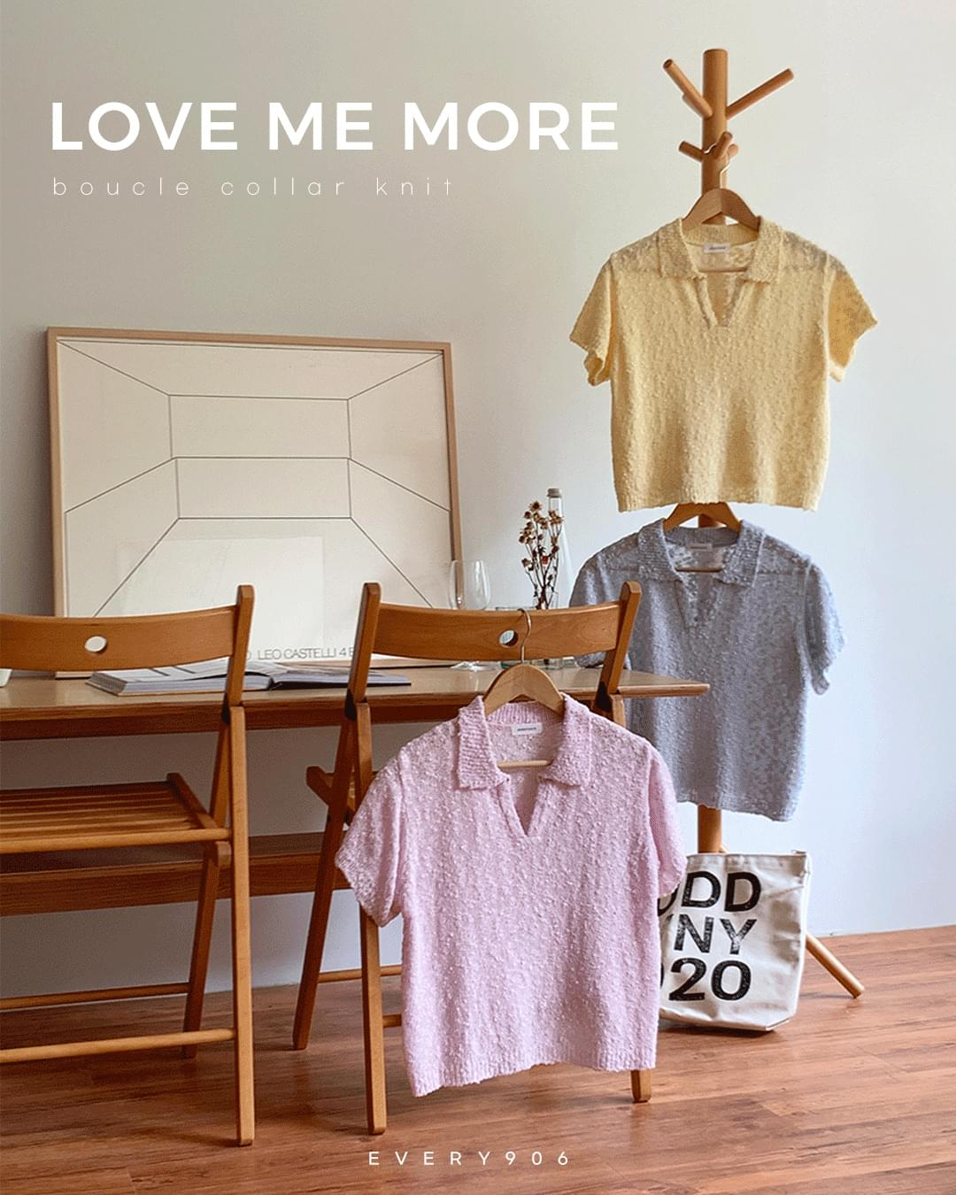 Love Me More Bookle Cara Short Sleeve Knitwear