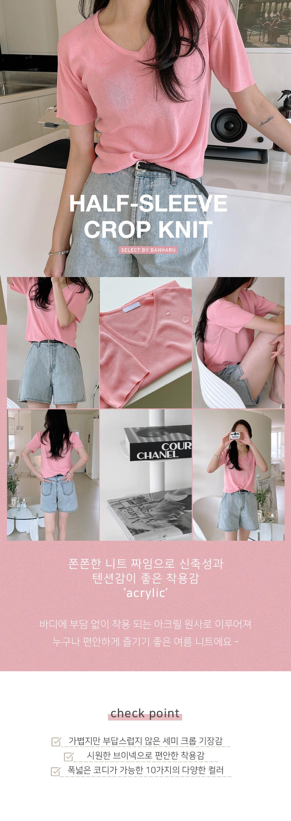 Eryl Semi Crop Summer Knitwear