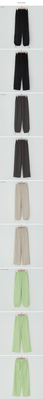 Tent Nylon Banding Jogger Pants