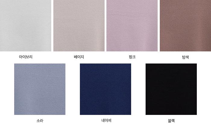 Yatsu Square Neck Knitwear Sleeveless