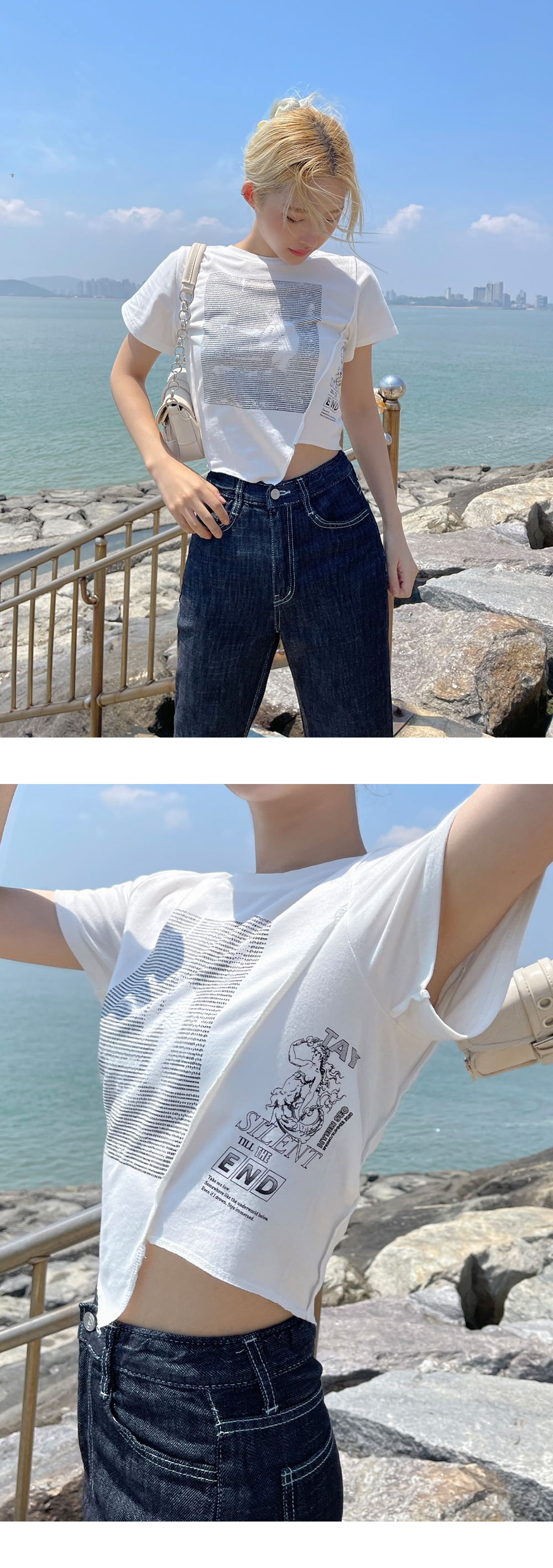 Mino Lettering Unvoiced Crop Tee