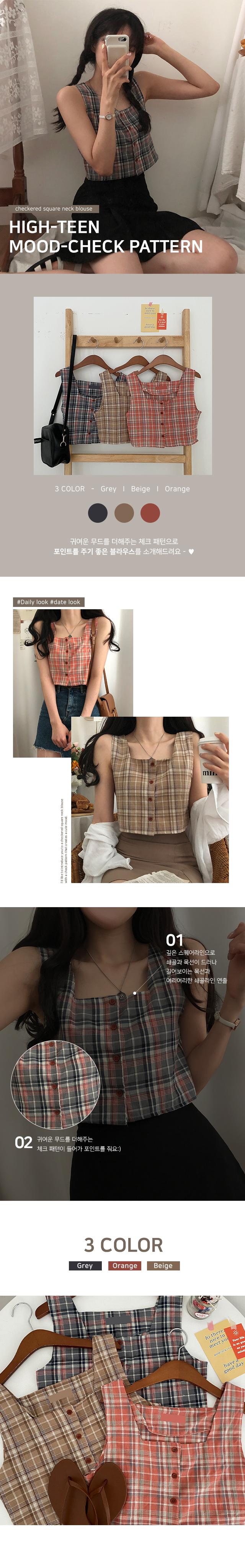 Roche checked square-neck blouse