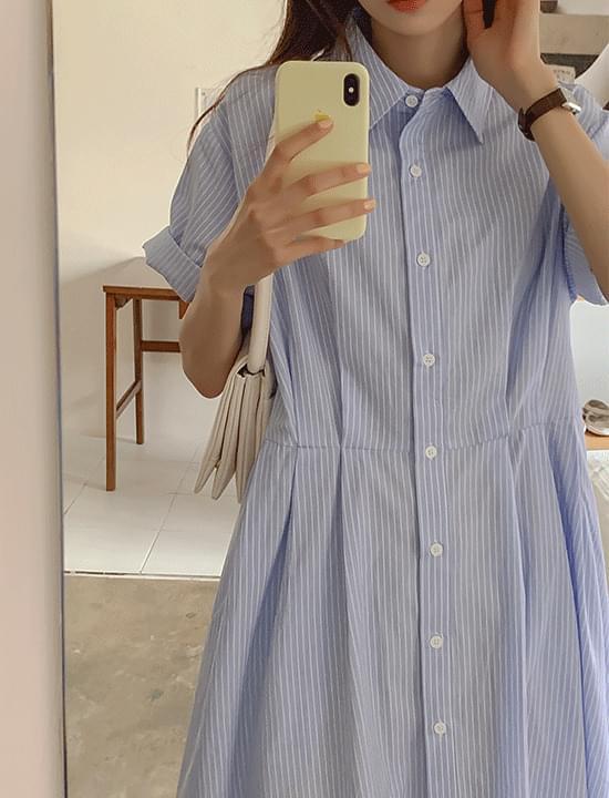 Vivian Stripe Dress