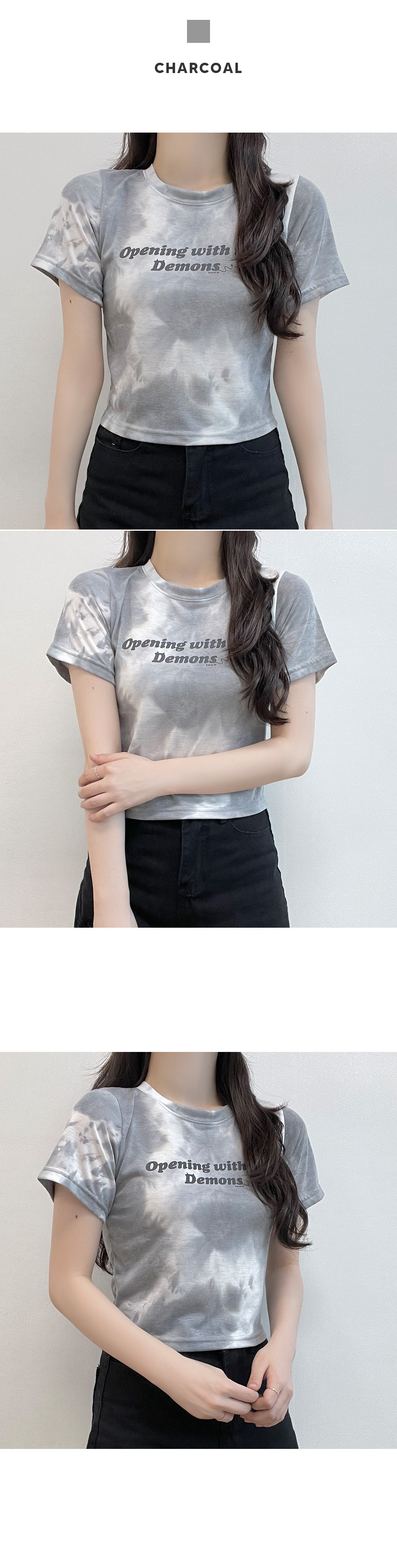 Dimon, tie-dye water print cropped short-sleeved T-shirt