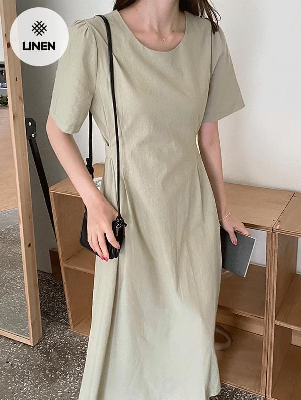 Peony Pintuck Waist Strap Linen Long Dress