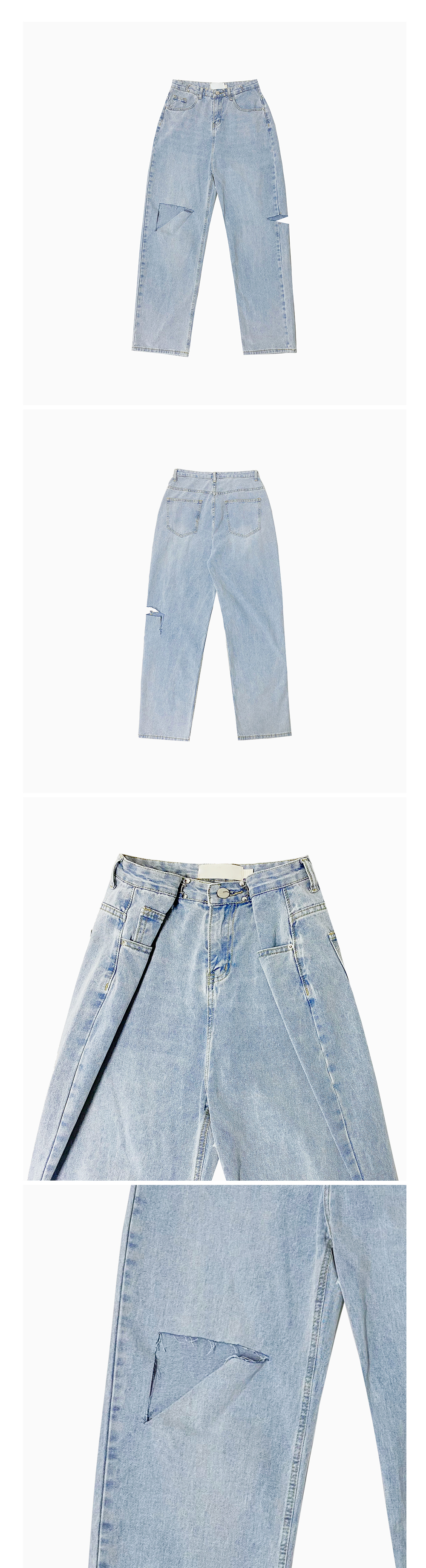 Damage Buckle Wide Pants