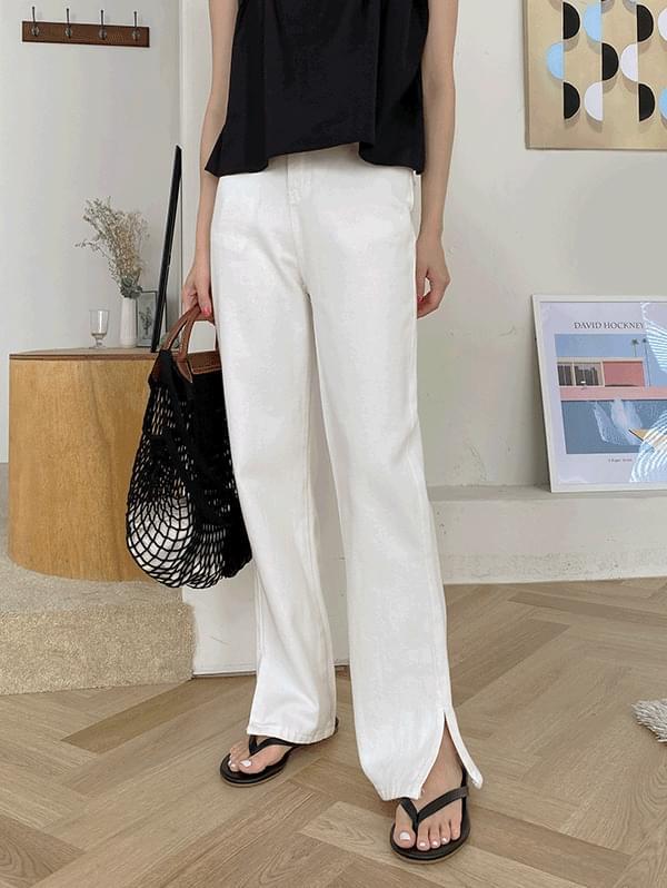 Good Job Split Cotton Semi-Wide Pants