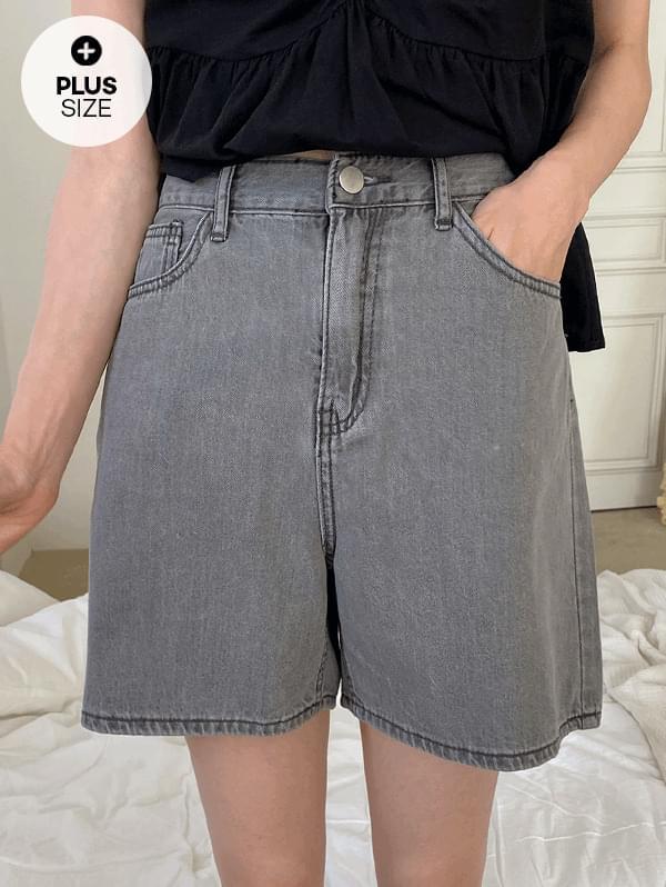 Goes well Part 3 Denim Short Pants